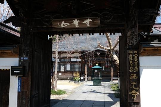 16番西光寺.JPG