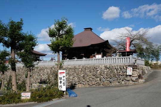 19番龍石寺.JPG