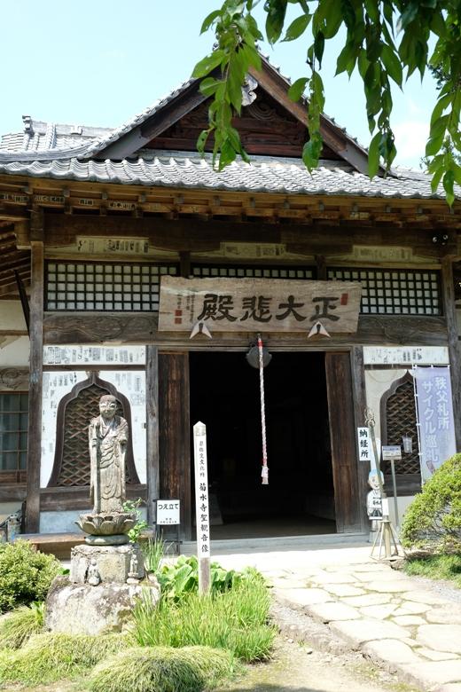 33番菊水寺.JPG