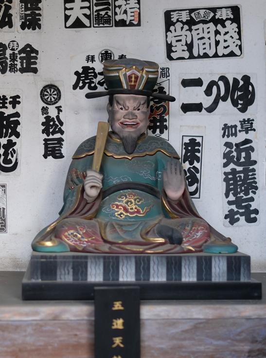 野坂寺山門の像.JPG