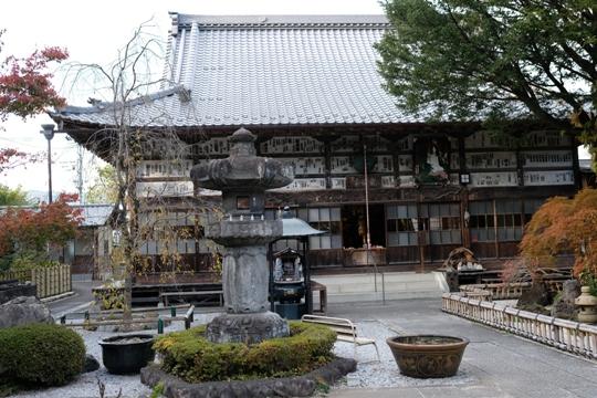 29番長泉寺.JPG