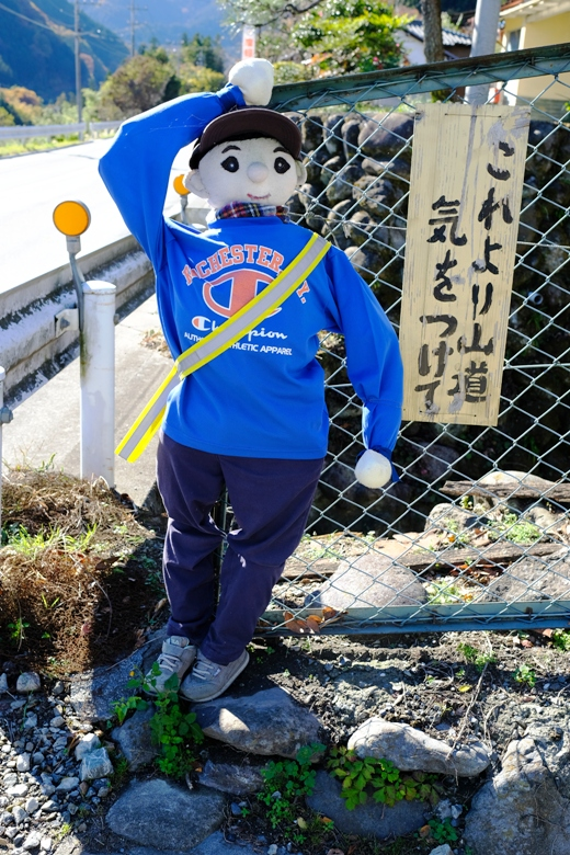 DSCF7049 - コピー.JPG