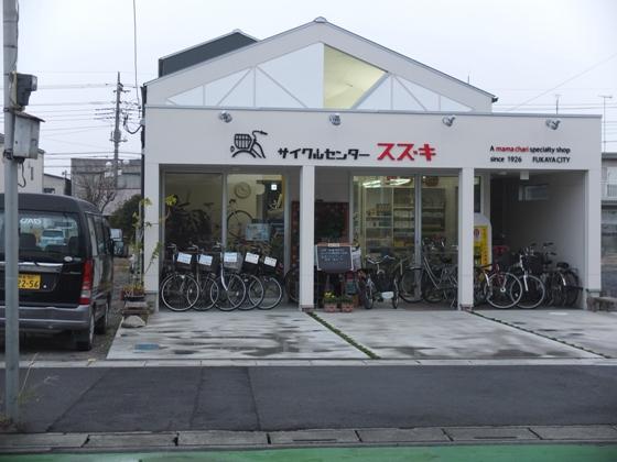 サイクルセンタースズキ.JPG