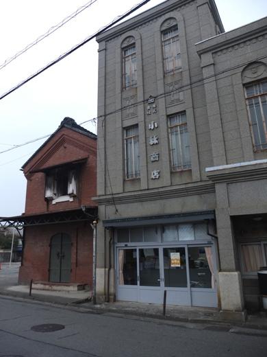 小林商店.JPG